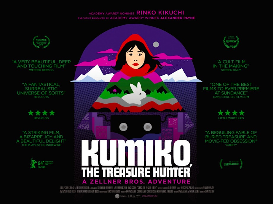 Kumiko, The Treasure Hunter. David Zellner, 2014 Cinematography | Sean Porter