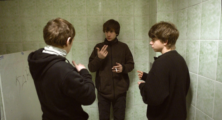 Smoking and talking in the Boy's Room... The Tribe Miroslav Slaboshpitsky, 2014 Cinematography | Valentyn Vasyanovych