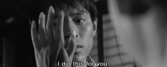 Tetsuo Ishidate  Thirst for Love Koreyoshi Kurahara, 1967 Cinematography | Yoshio Mamiya