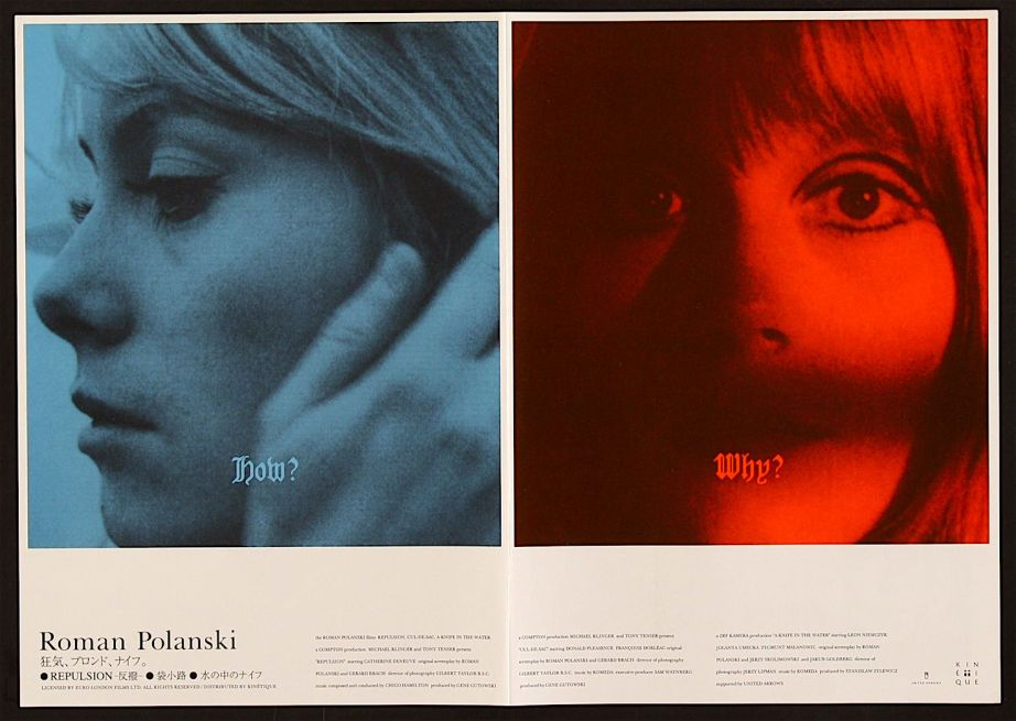 How? Why? REPULSION Roman Polanski, 1965