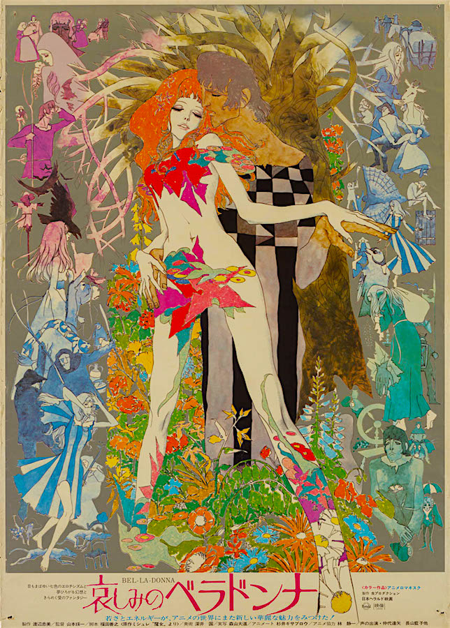 The original movie poster Belladonna of Sadness / Tragedy of Belladonna Eiichi Yamamoto, 1973